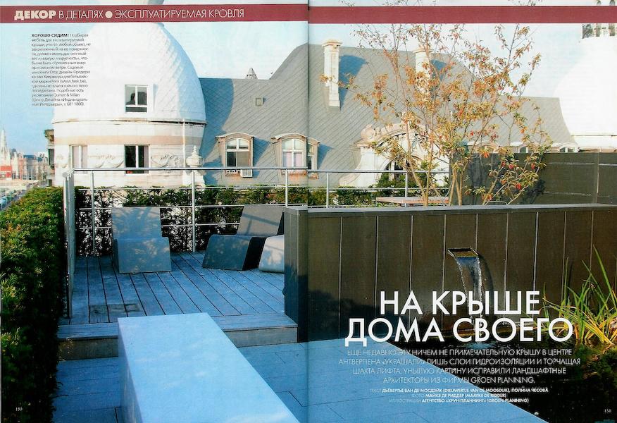 maaykederidder maayke de ridder photography about. Black Bedroom Furniture Sets. Home Design Ideas