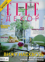 Elle Decor Russia August 2008